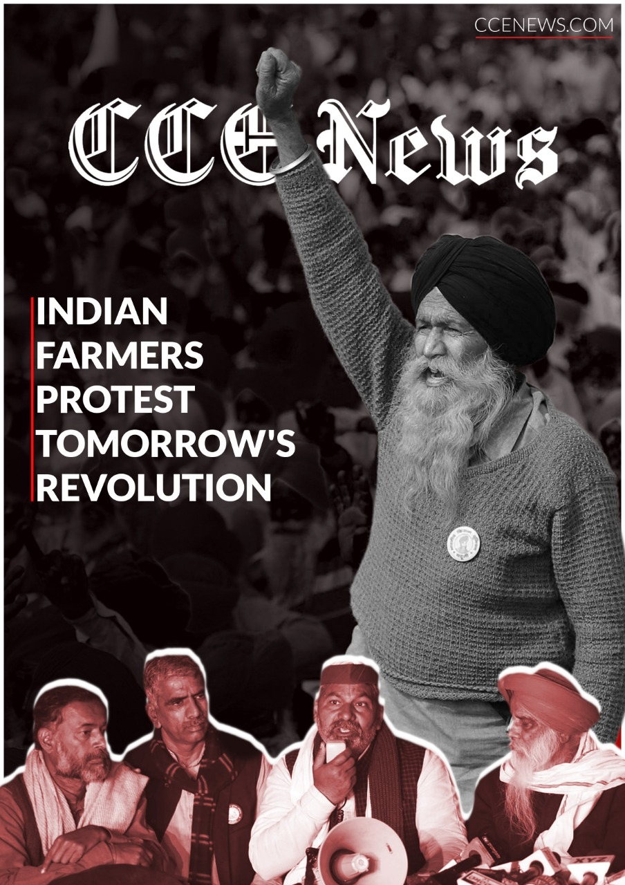 Cover page of CCE NEWS' report