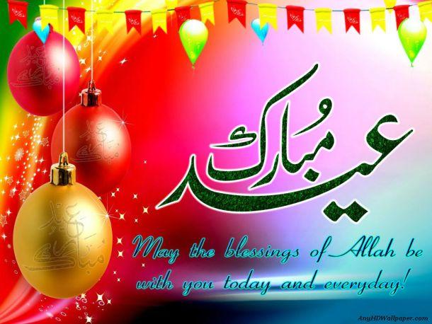 Eid-Ul-Fitr-2016-