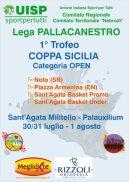 1 Coppa Sicilia