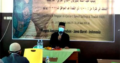 Isi Waktu Libur Semester, Yayasan As-Sunnah Gelar Daurah Al-Quran