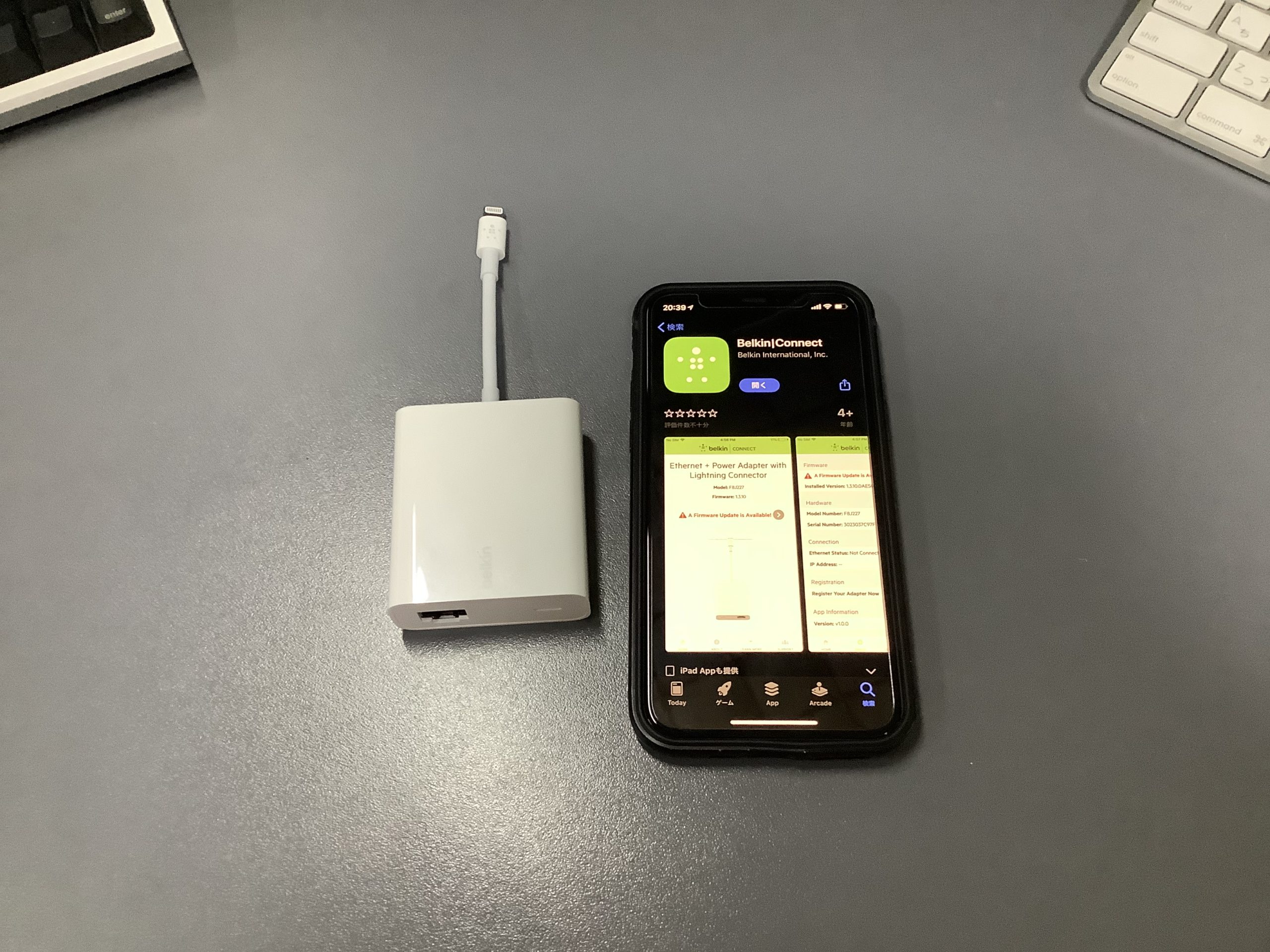 Belkin Ethernet + Power Adapter with Lightning Connectorが届きました。