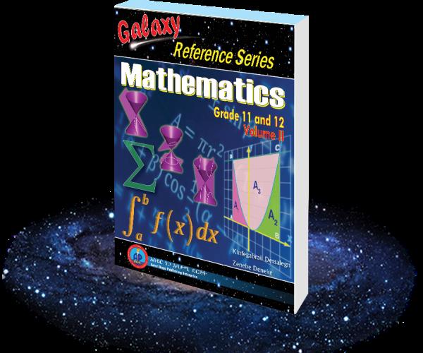 Galaxy Mathematics for Grade 11 and 12 Volume II