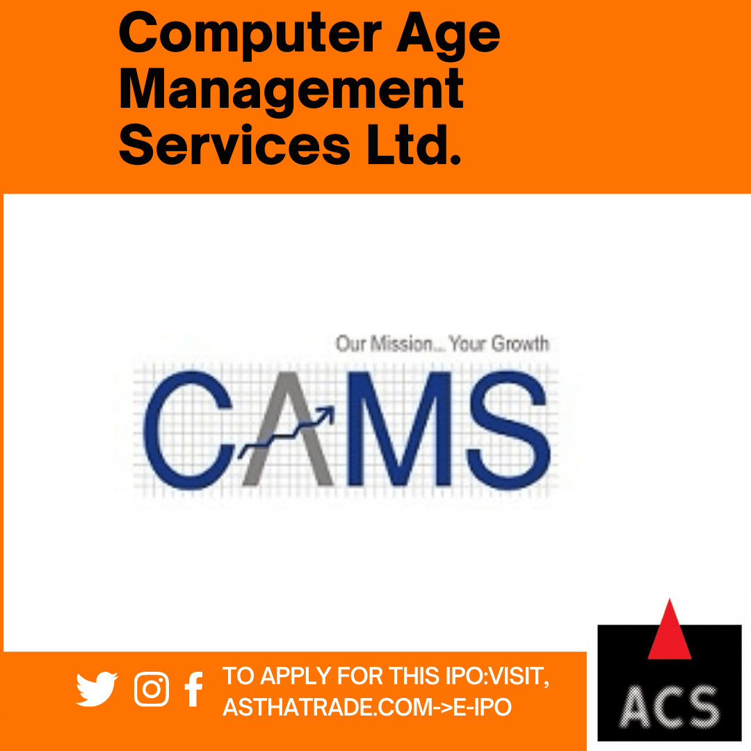 Computer Age Management Services Ltd: IPO, know the insights!