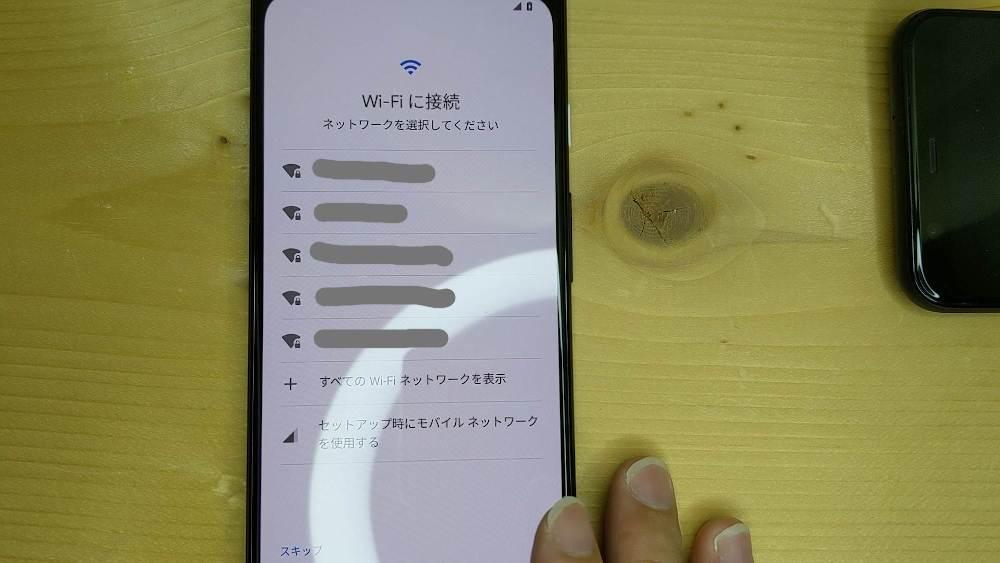 Wi-Fiを接続します