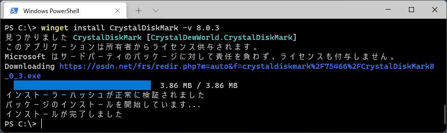 「-v」オプションで、インストールするバージョンを指定することも可能です
