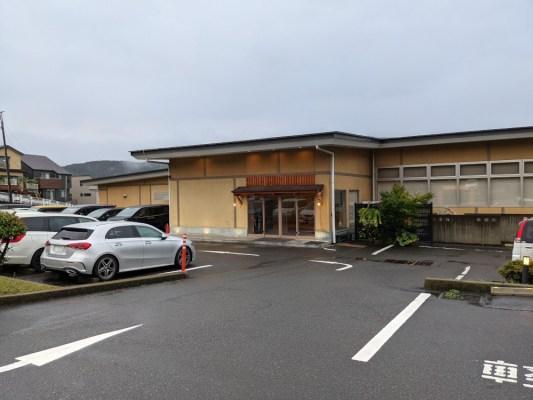 神奈川県の「秦野天然温泉 さざんか」を利用してみました
