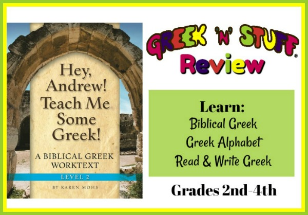 Teach Me Some Greek