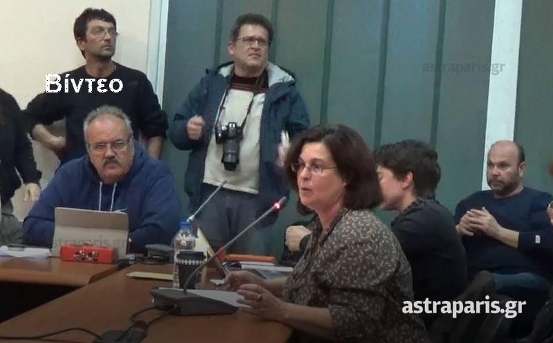 Προπηλακισμοί – ύβρεις στο δημοτικό συμβούλιο