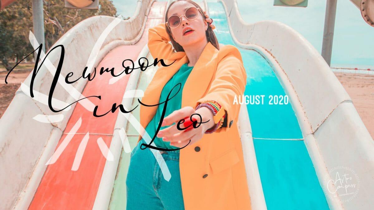2020年8月19日獅子座新月。自ら輝く新たな人生の目的を意図するとき。