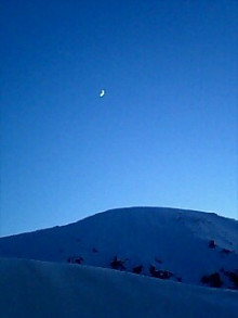 TrollOfficialBlog [10十BeaM]裏山雪野海で戯れる-061125_1656~0001.jpg