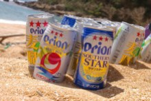 $[10十BeaM]裏山雪野海で戯れるTrollOfficialBlog