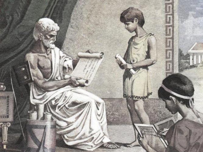 астролог Антиох Афинский