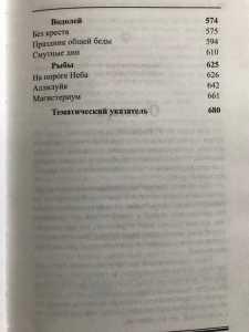 """Константин Дараган """"Профессиональная астрология"""""""