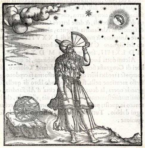 Старинная символика градусов Зодиака Юлий Фирмик, астрология