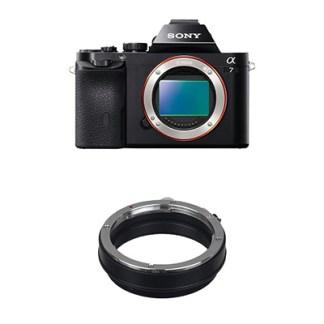 2- Mirrorless Camera, Lens & IDAS Filter Adapters