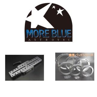 8- More Blue
