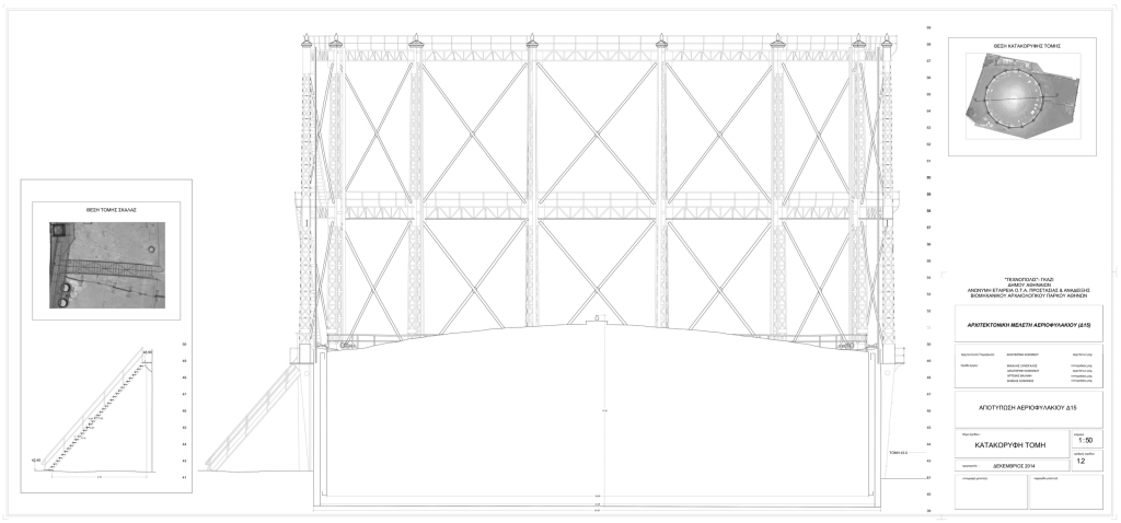 Historic Gasholder 3D Documentation elevation vector