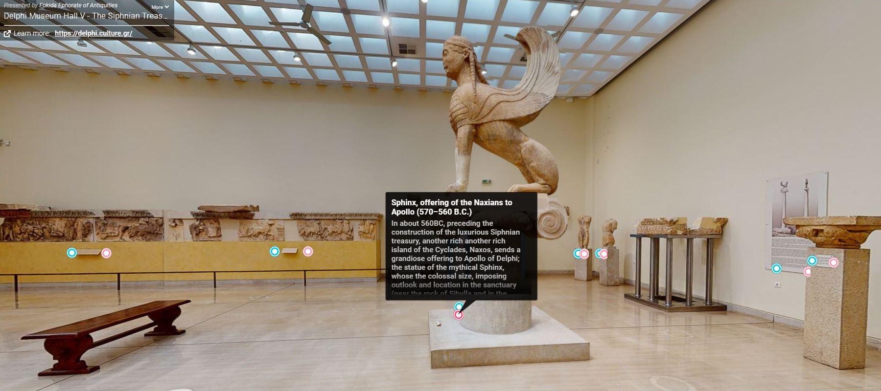 3D virtual tour The Siphnians Treasury Hall