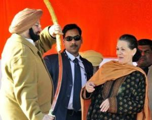 Oath Taking Horoscope of Captain Amrinder Singh