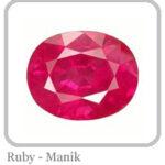 ruby-manik1