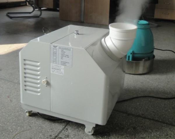 Mesin Kabut Humidifier Burung Walet