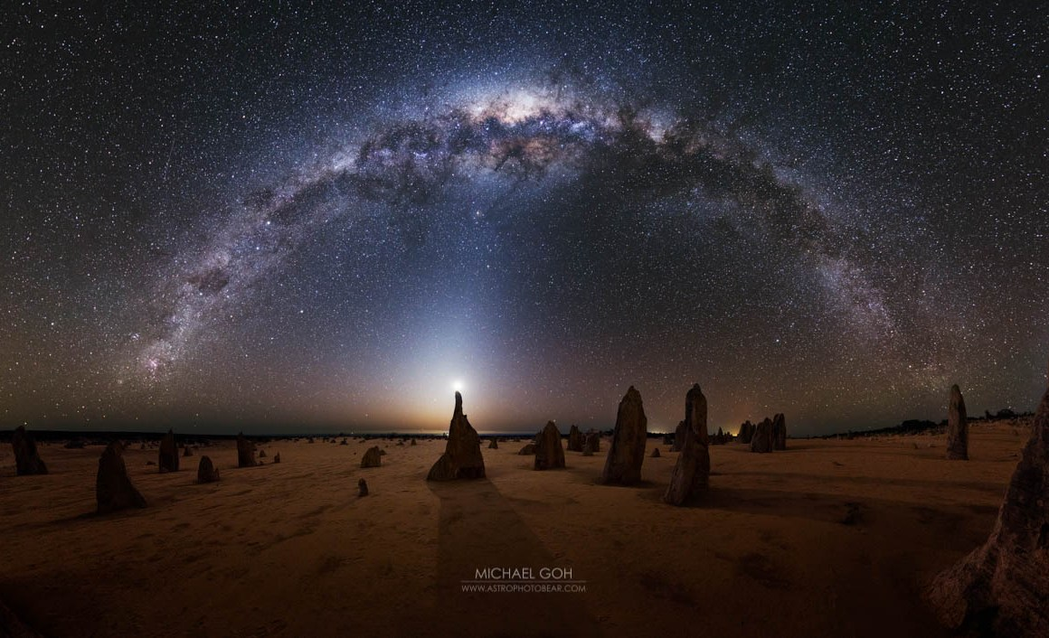 milky way фото