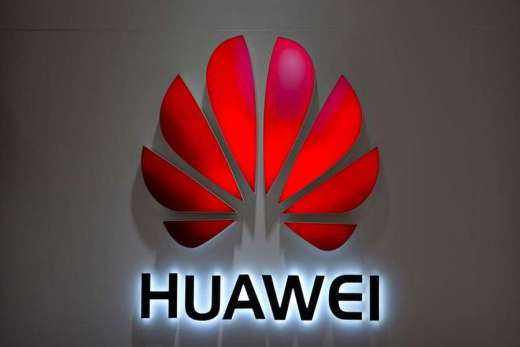 Intel's license to supply chips to Huawei revoked by USA