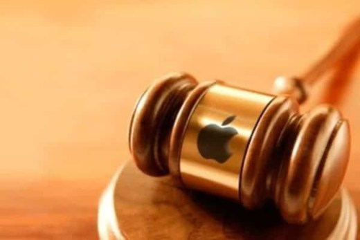 Apple Fined $308.5 Million For Infringement Of DRM Patent