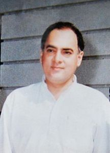 longevity child rajiv gandhi