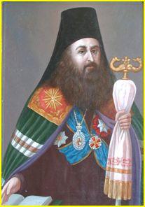 Архиепископ Виталий - 1832- 1840 гг.
