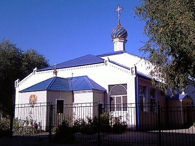 Храм святых апостолов Петра и Павла, с.Икряное