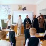 Посещение православной гимназии имени сщмч.Иосифа, митр. Астраханского