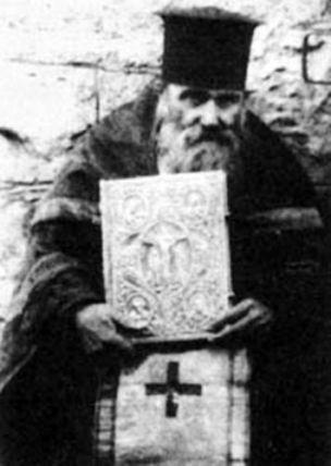 Святой Николай Планас