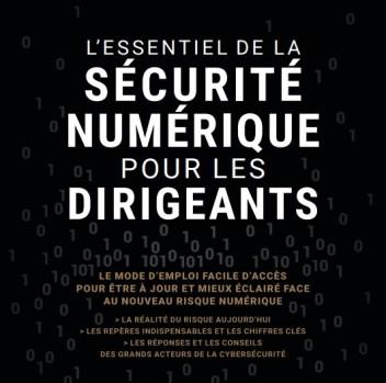 La sécurité numérique