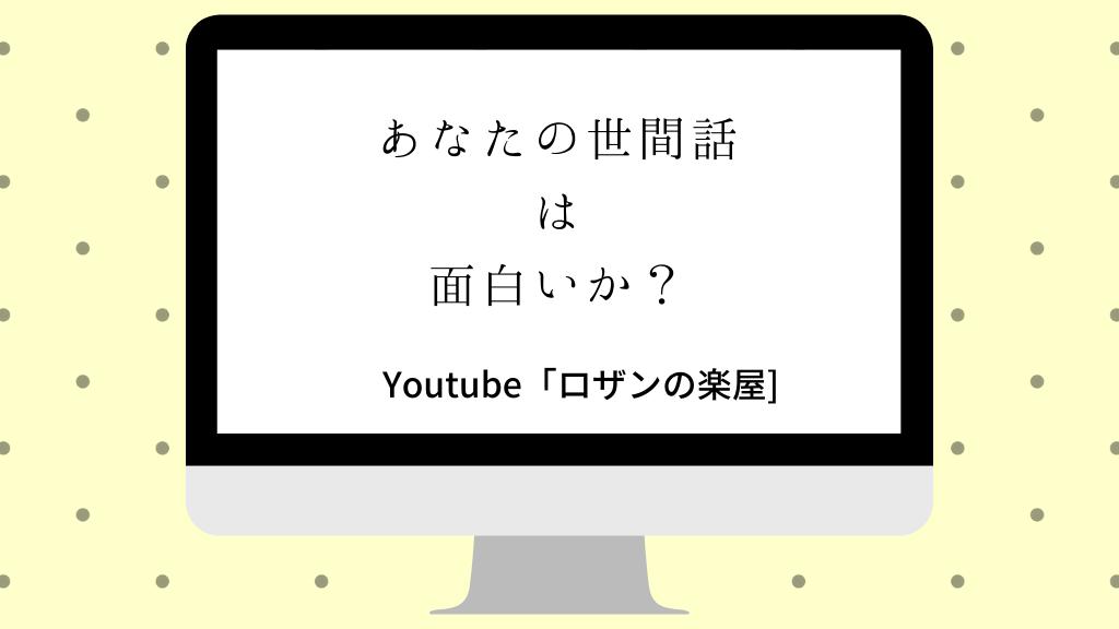お勧め動画