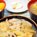 あすも煮(菊芋・根菜煮込み)