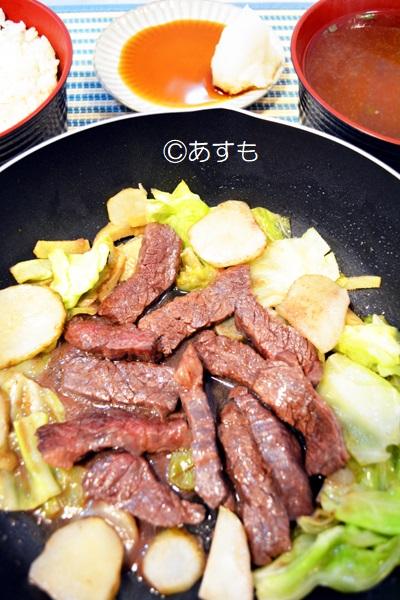 菊芋鉄板焼き(あすも焼き)