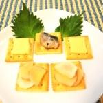 菊芋(きくいも)ピクルスのクラッカーオードブル