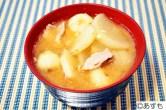 菊芋(きくいも)の豚汁