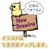 now03_140814