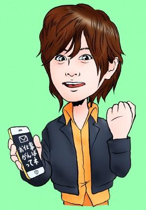 yamadaryosuke_mail_a140804