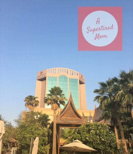 OUR 2019 SUMMER TRIP TO THE GULF HOTEL BAHRAIN-CONVENTION AND SPA