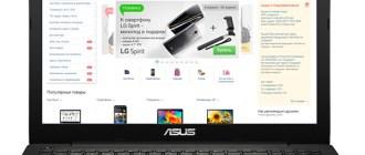 Download driver for Asus x554lj