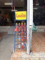 Gasolina :)