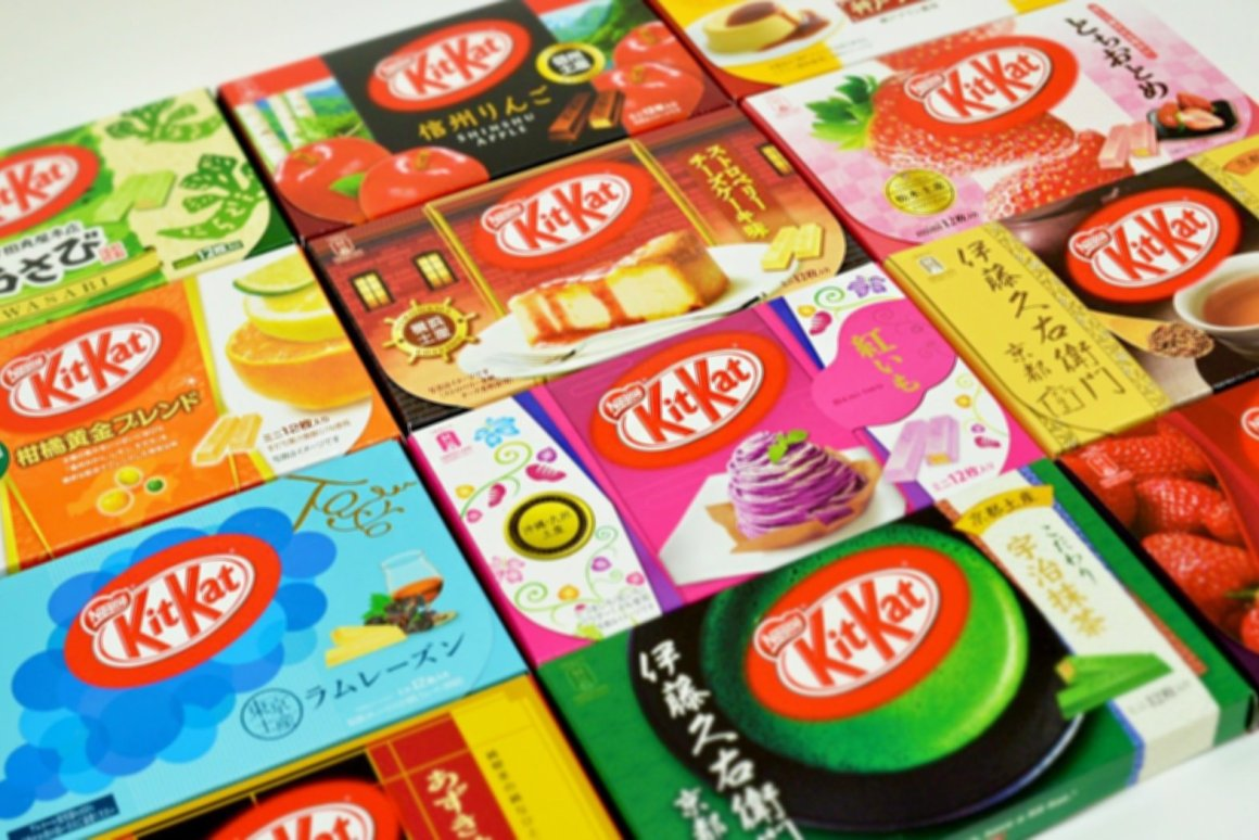 KitKatCover_1600x