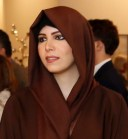 دانية الزعيمي