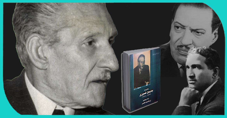 فى مذكراته: حكايات بديع خيرى مع الريحانى وسيد درويش - أصوات أونلاين