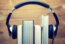الكتاب الصوتي
