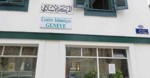 المركز الإسلامي في جنيف