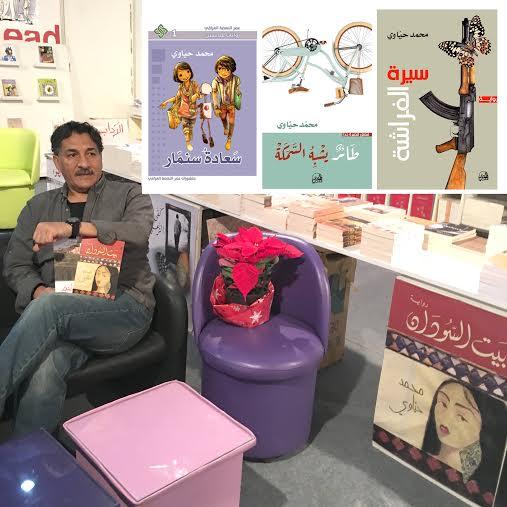 الروائي العراقي محمد حياوي